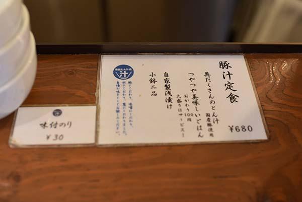 f:id:yajirobe0123:20170718170345j:plain
