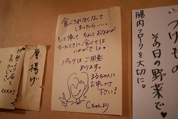 f:id:yajirobe0123:20170718171514j:plain