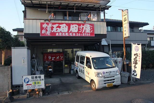 f:id:yajirobe0123:20171010160019j:plain
