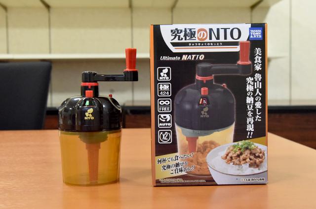 納豆はなぜ424回かき混ぜるのと美味しくなるの?魯山人の納豆を再現する「究極のNTO」開発担当者に聞いてみた