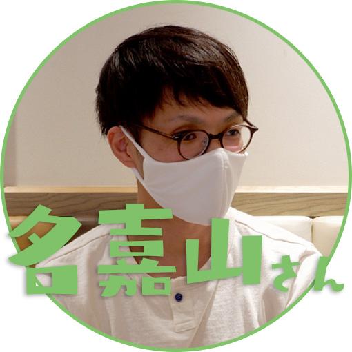 f:id:yajirobe0123:20200901173831j:plain