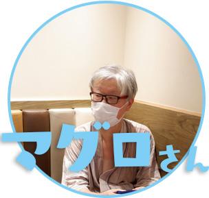 f:id:yajirobe0123:20200901174704j:plain