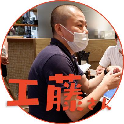 f:id:yajirobe0123:20200901180244j:plain