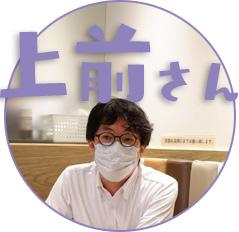 f:id:yajirobe0123:20200901181405j:plain