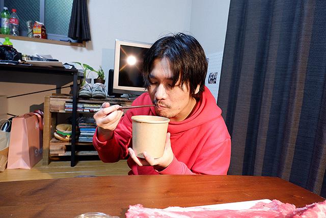 f:id:yajirobe0123:20201225184436j:plain
