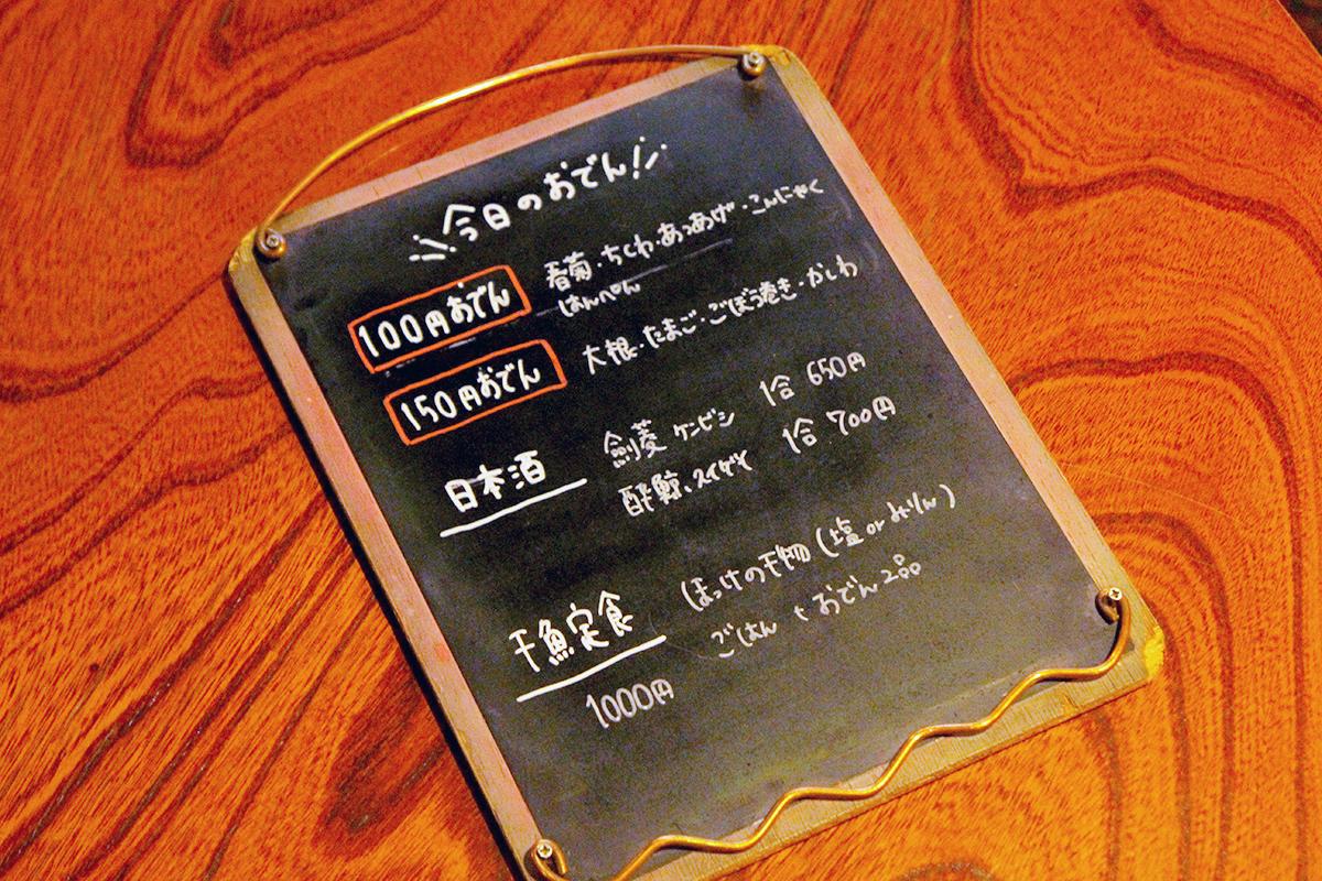 f:id:yajirobe0123:20210407131346j:plain