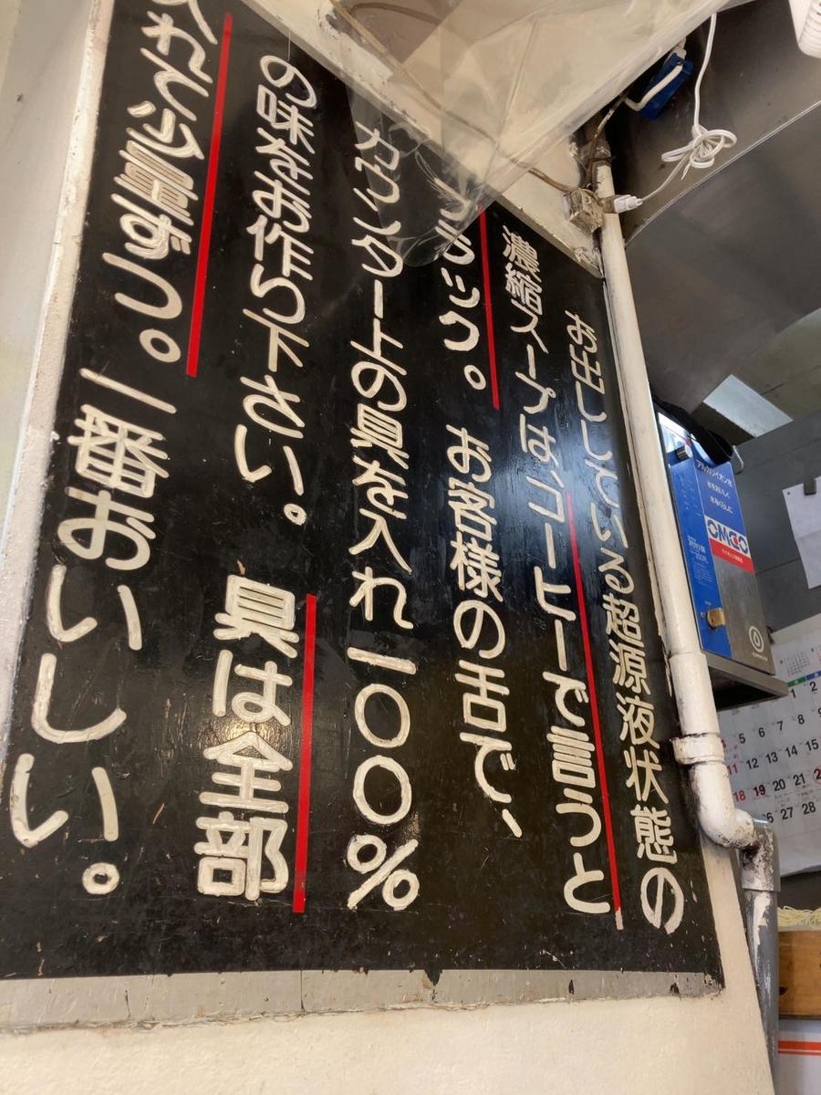f:id:yajirobe0123:20210730164042j:plain