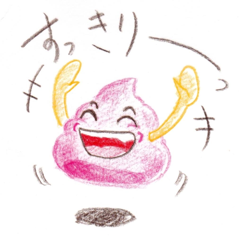 f:id:yajirusiya:20170530135814j:plain