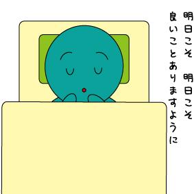 f:id:yajirusiya:20170718104654j:plain