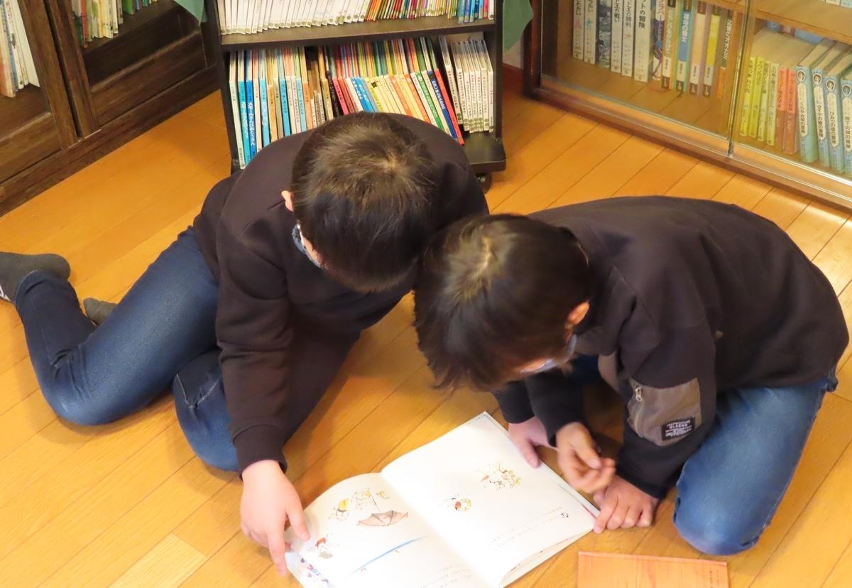 f:id:yakamashimurabunko:20210224231028j:plain