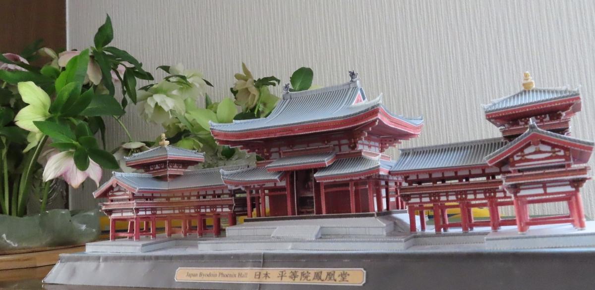 f:id:yakamashimurabunko:20210319224131j:plain