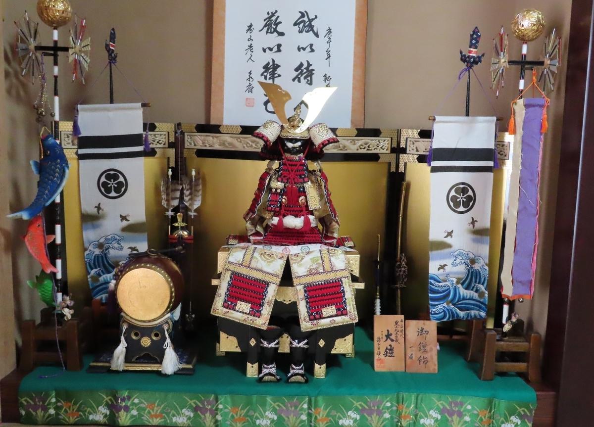 f:id:yakamashimurabunko:20210411223923j:plain