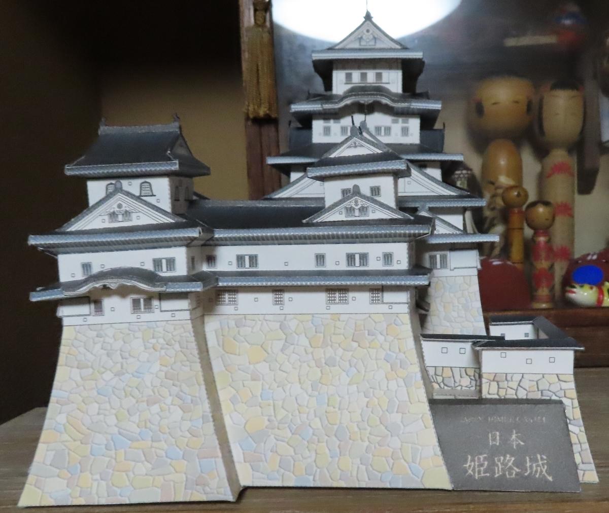 f:id:yakamashimurabunko:20210524231900j:plain