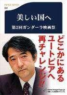 f:id:yakamochi:20070701132221j:image