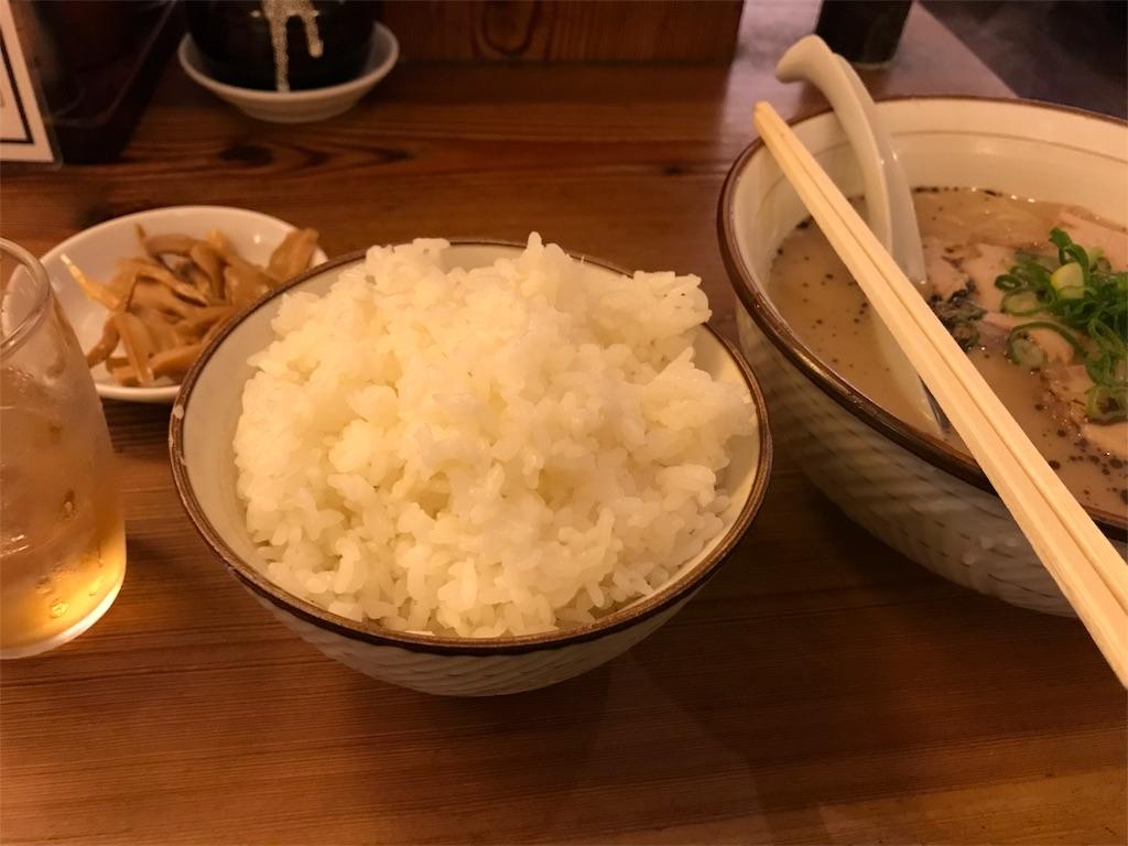 f:id:yakamutorumu:20171218142214j:image
