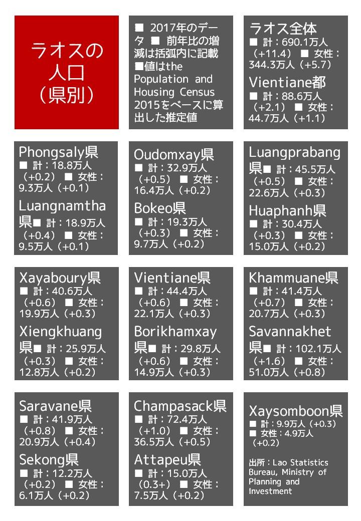f:id:yakatazushi:20190816093453j:plain