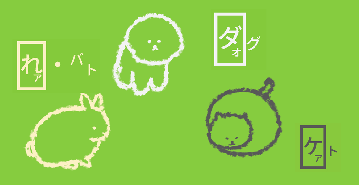 f:id:yakatazushi:20191109073205p:plain