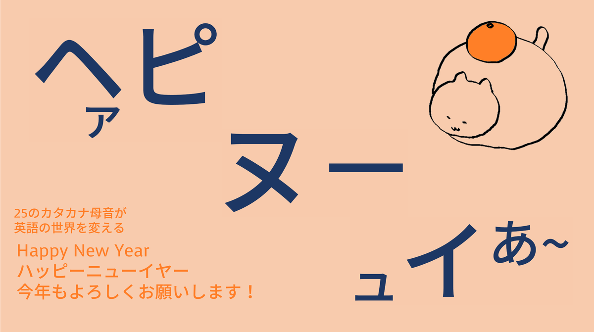 f:id:yakatazushi:20200101100818p:plain