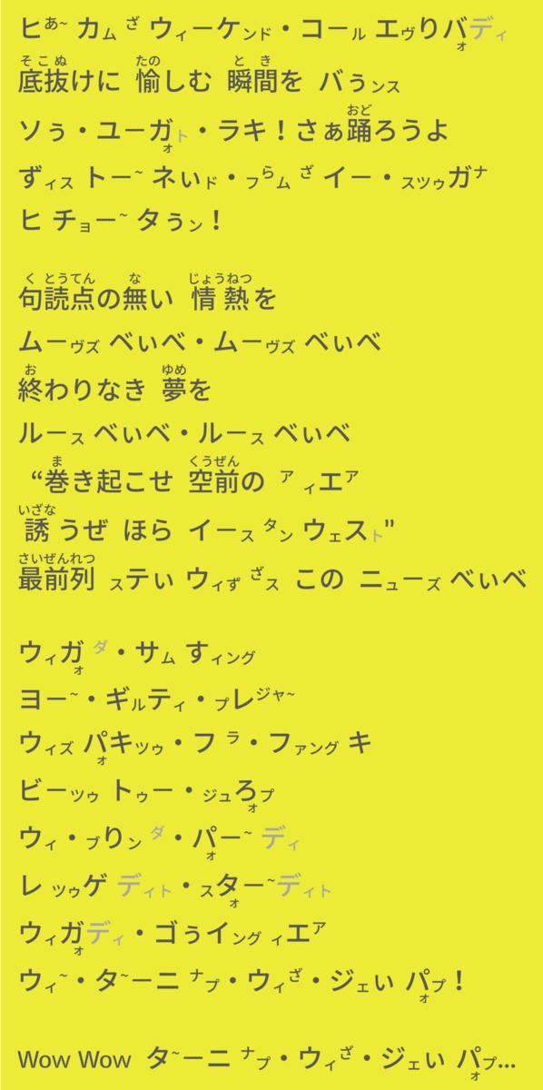 f:id:yakatazushi:20200113210309p:plain