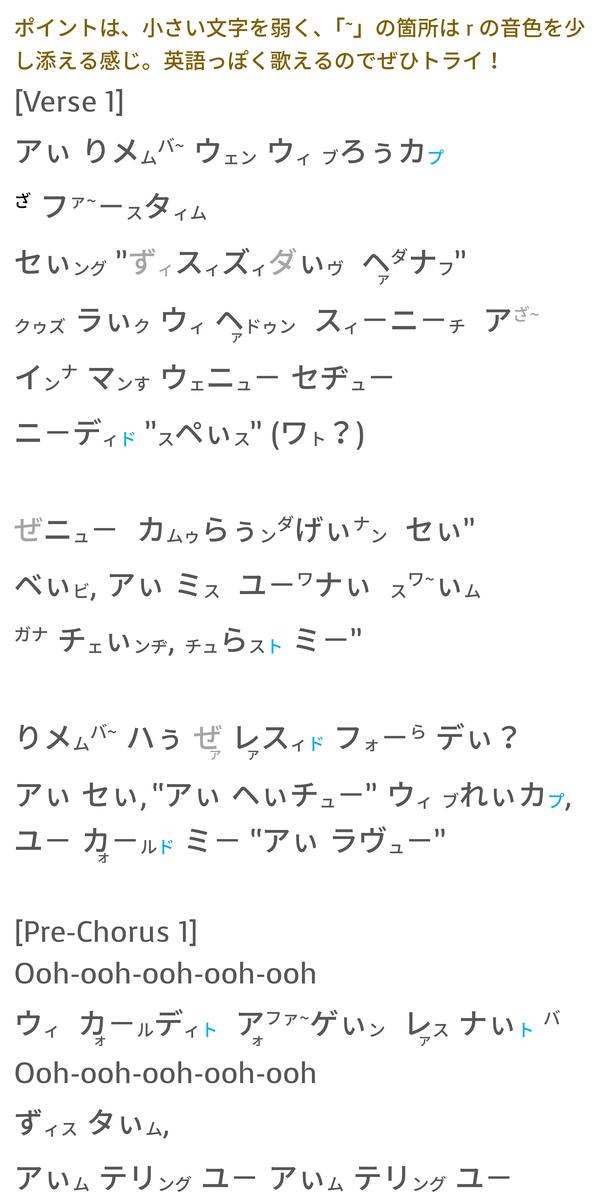 f:id:yakatazushi:20200327151731p:plain