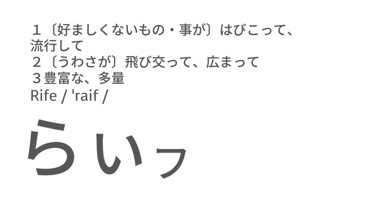 f:id:yakatazushi:20200527194119p:plain