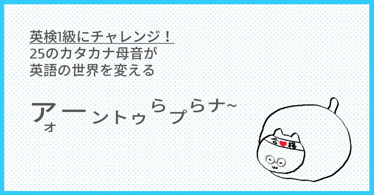 f:id:yakatazushi:20200601194342p:plain