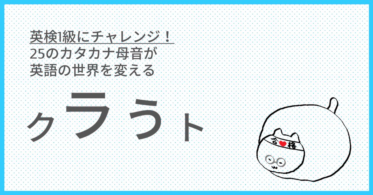 f:id:yakatazushi:20200601194547p:plain