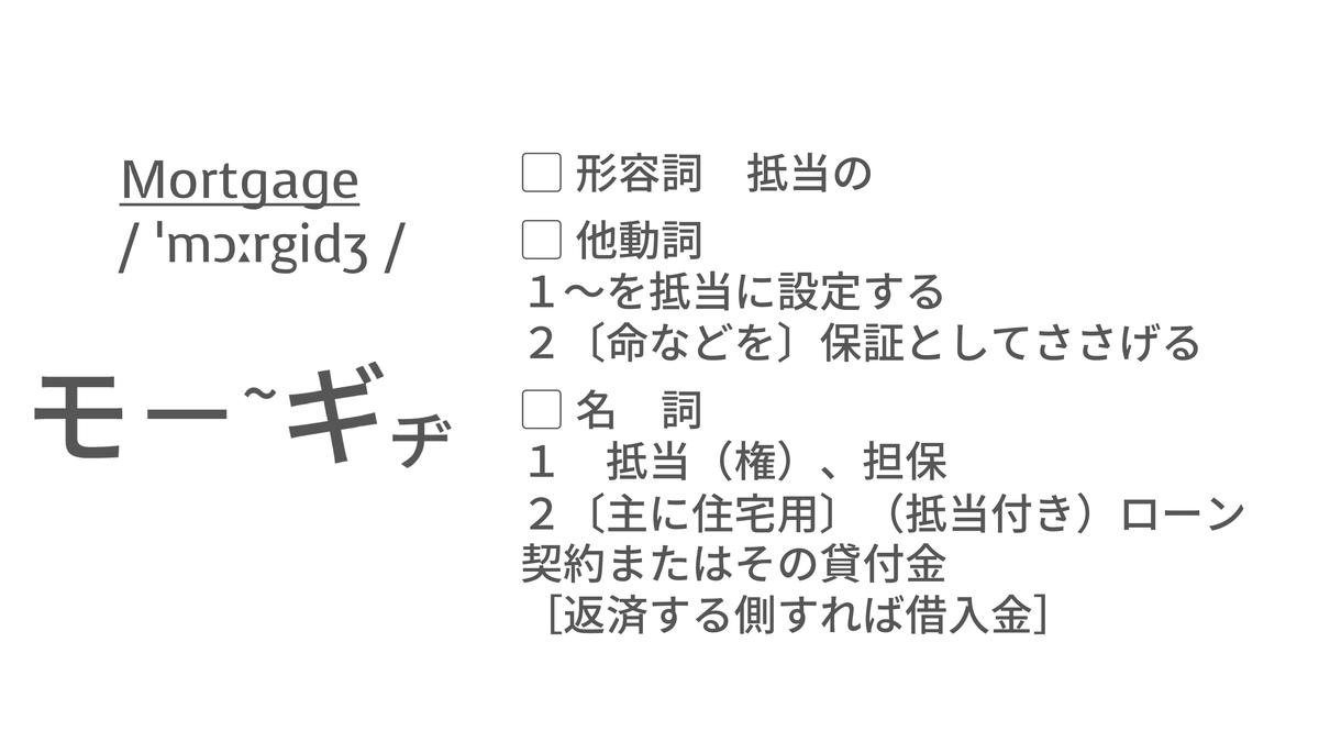 f:id:yakatazushi:20200612152307p:plain