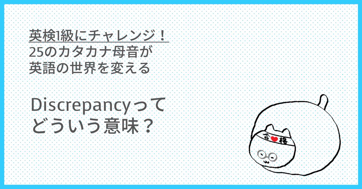 f:id:yakatazushi:20200709150739p:plain