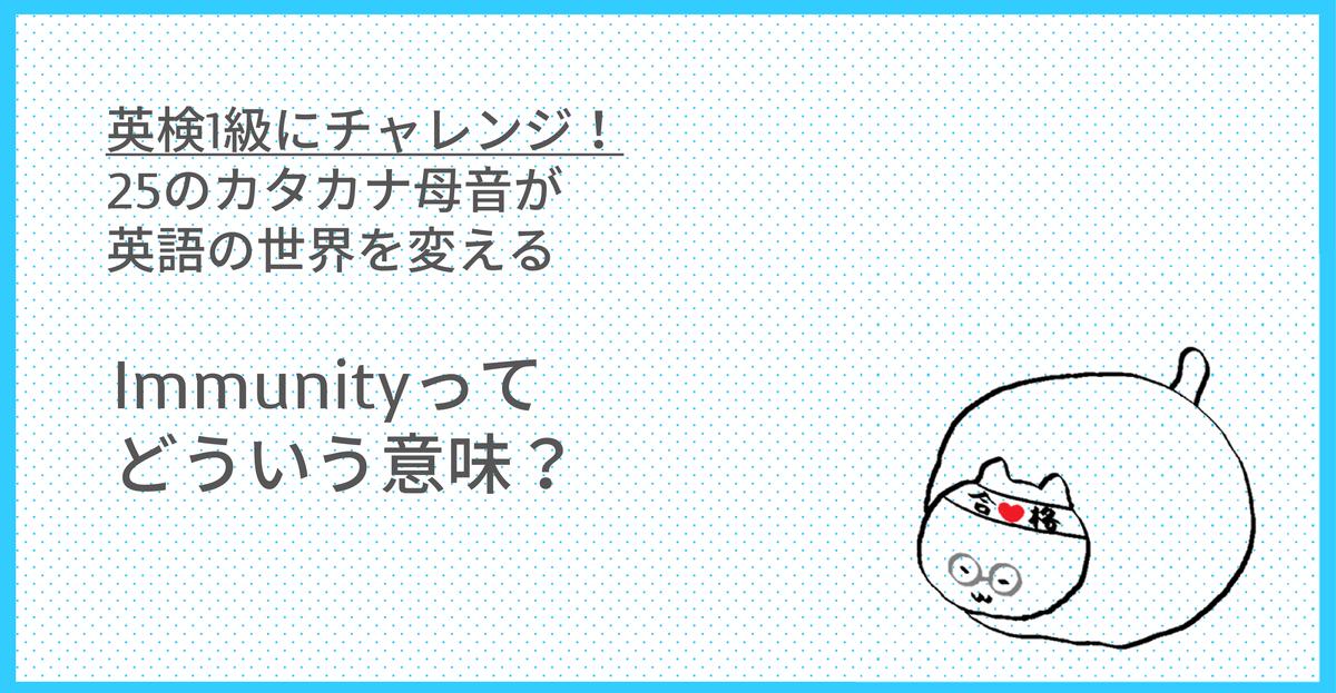 f:id:yakatazushi:20200714153207p:plain