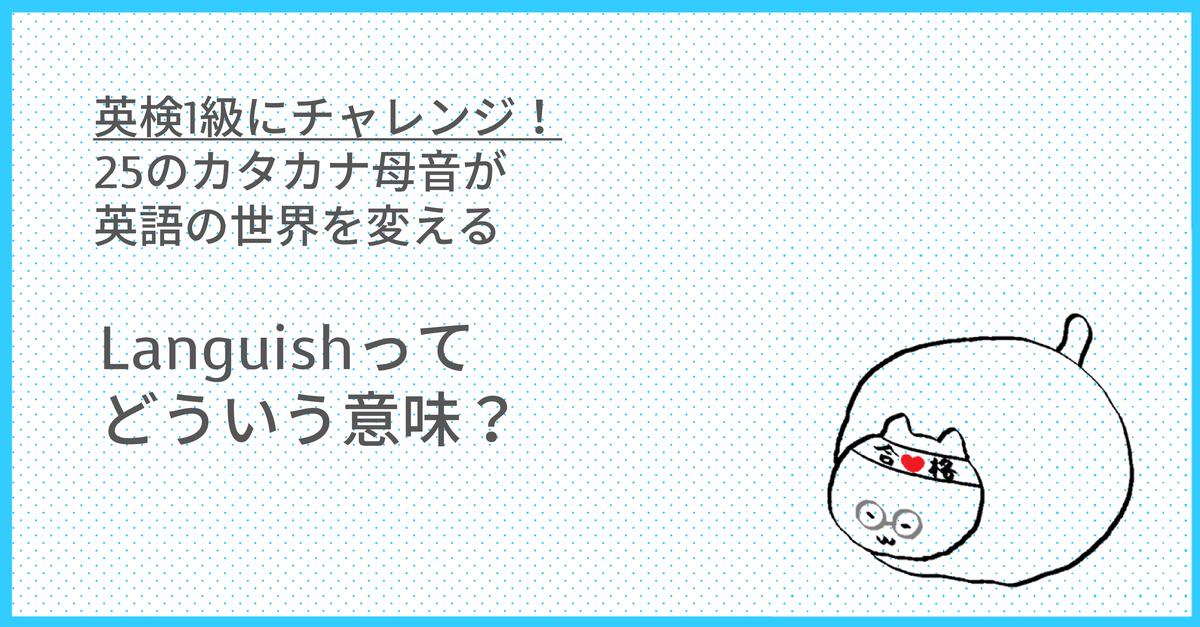 f:id:yakatazushi:20200719115200p:plain