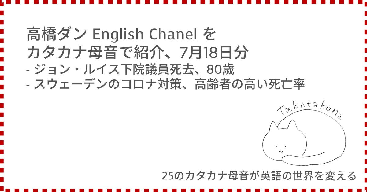 f:id:yakatazushi:20200720084209p:plain