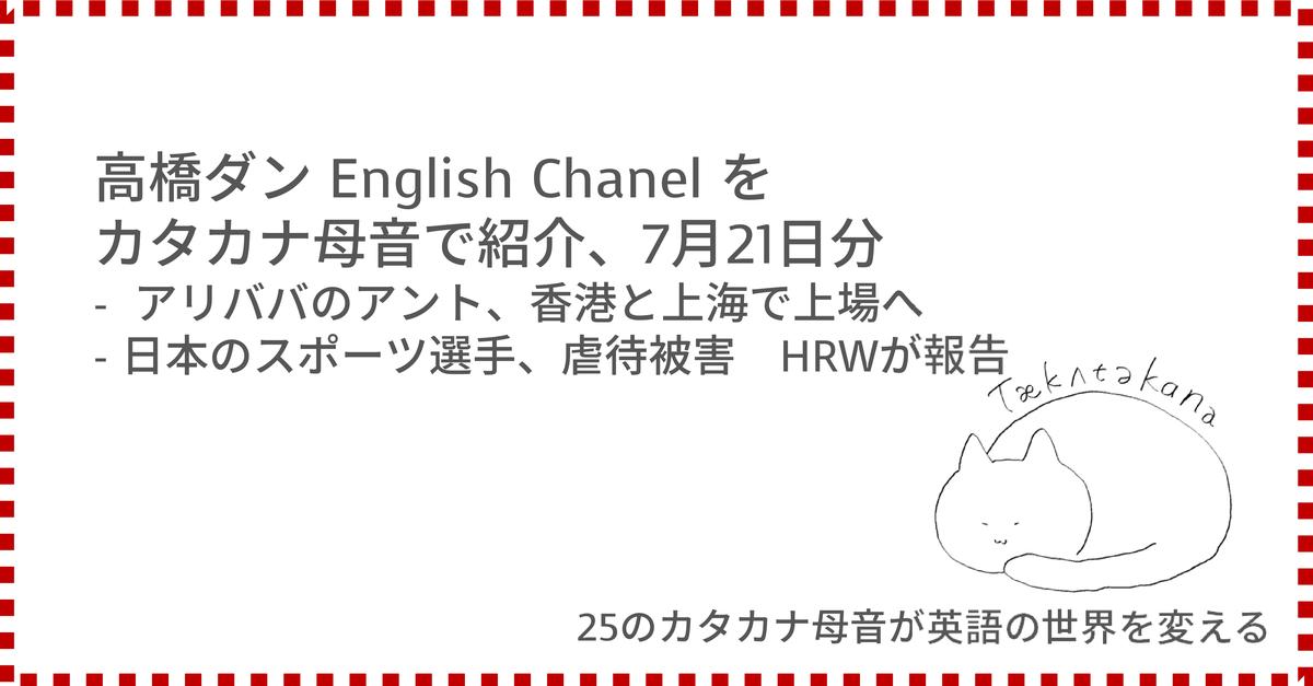 f:id:yakatazushi:20200723085208p:plain