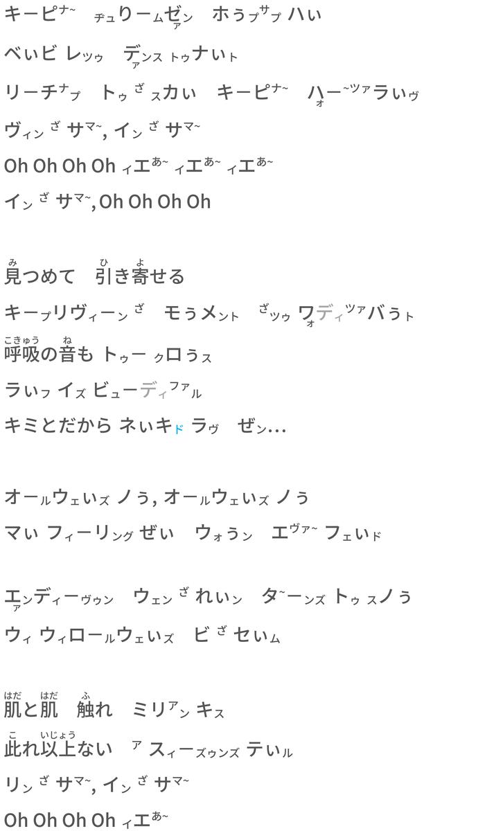 f:id:yakatazushi:20200727005101p:plain