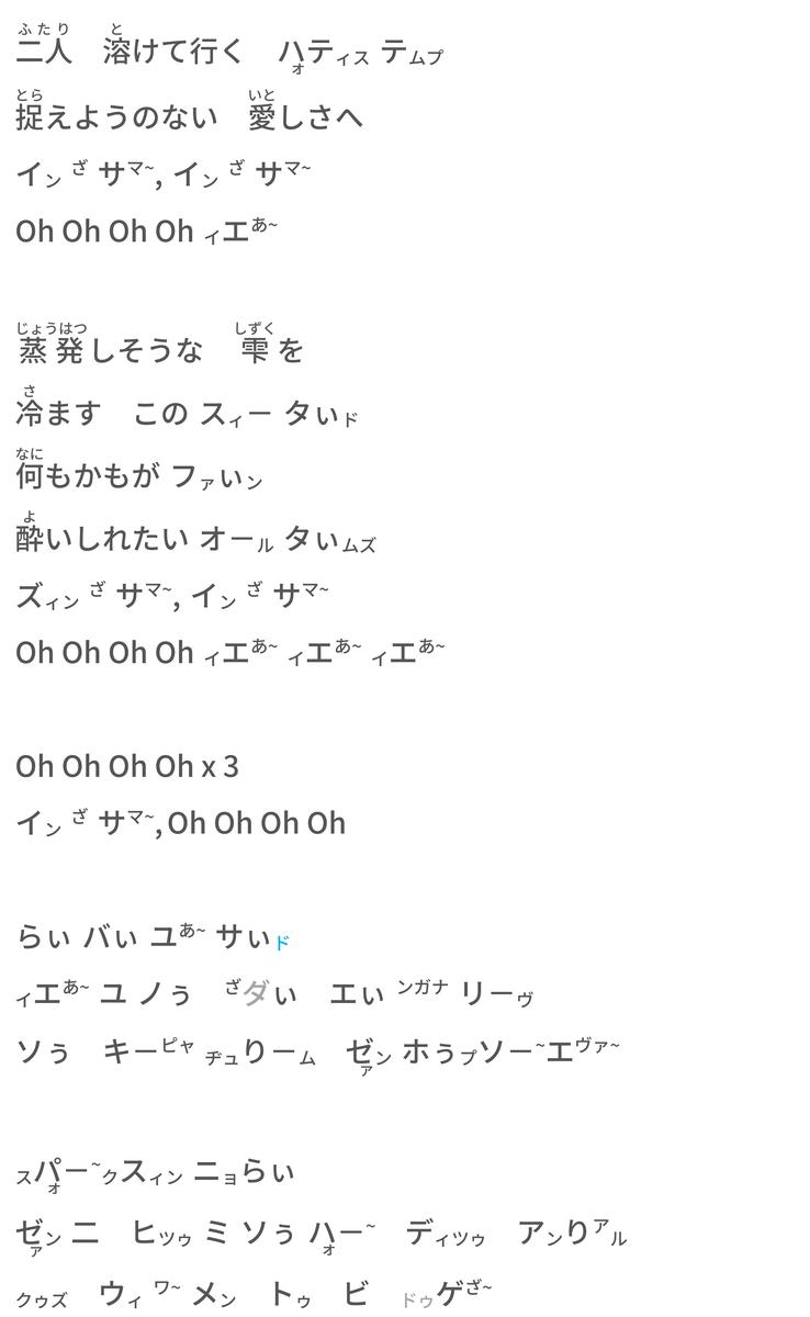 f:id:yakatazushi:20200728101052p:plain