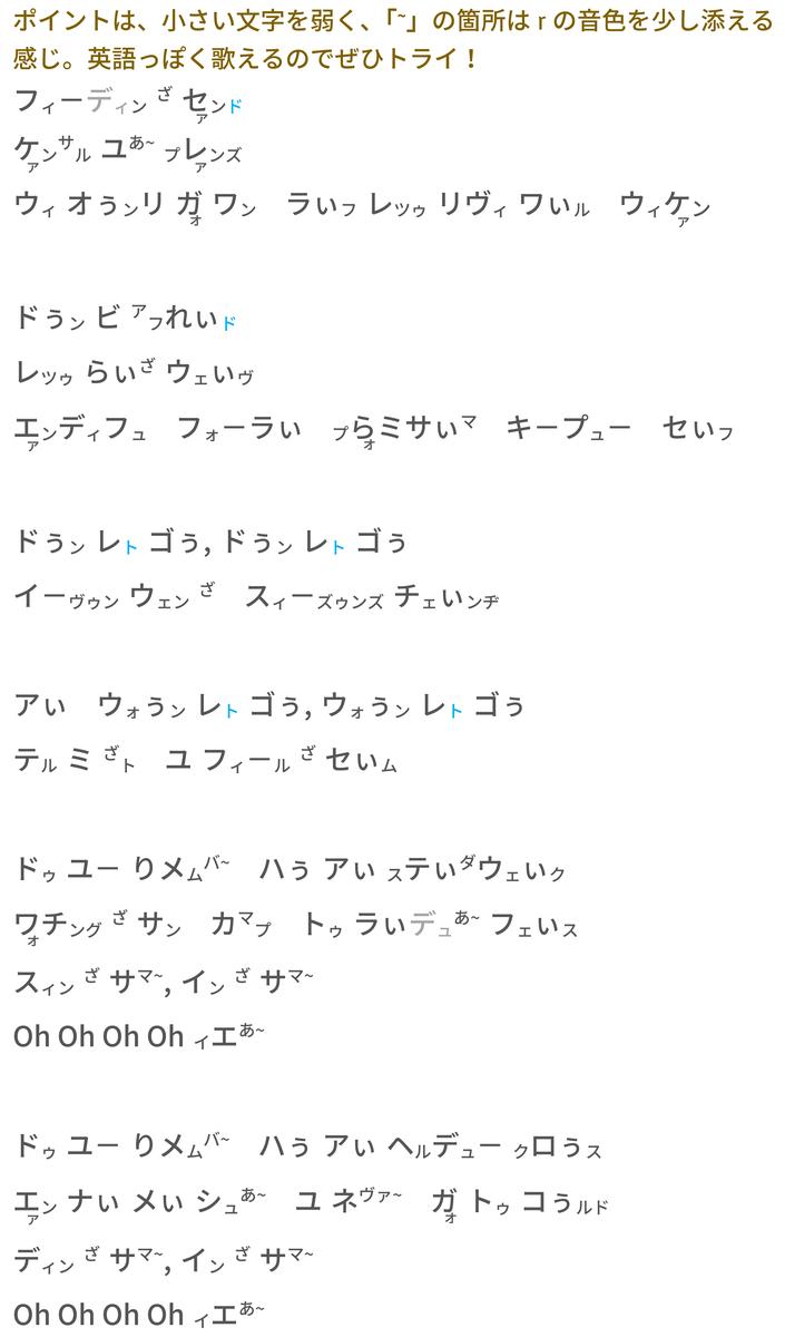 f:id:yakatazushi:20200728102819p:plain
