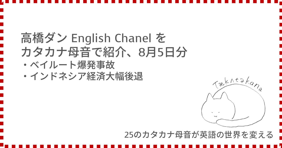 f:id:yakatazushi:20200806004139p:plain