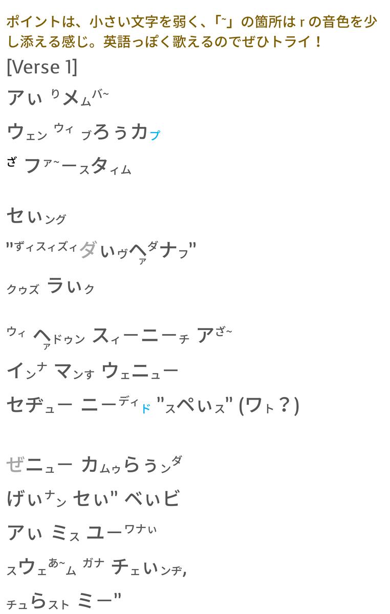 f:id:yakatazushi:20200811160629p:plain