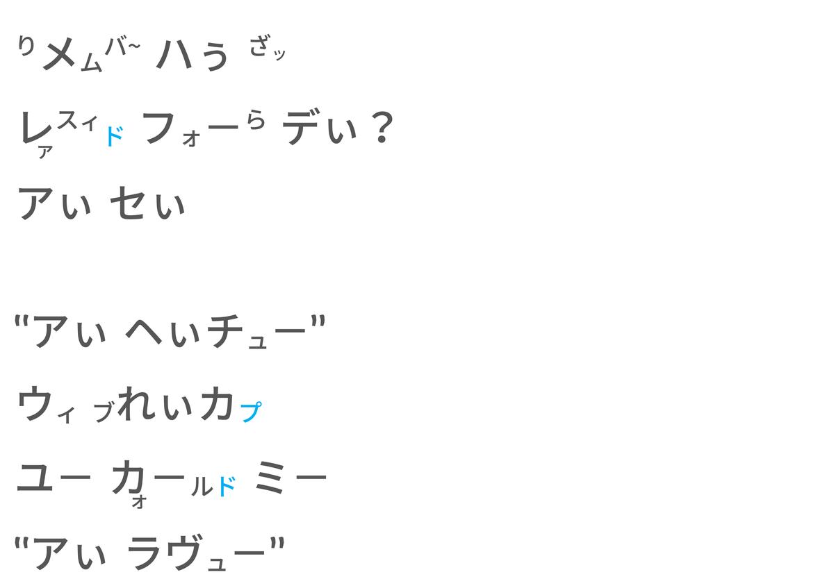 f:id:yakatazushi:20200811160646p:plain