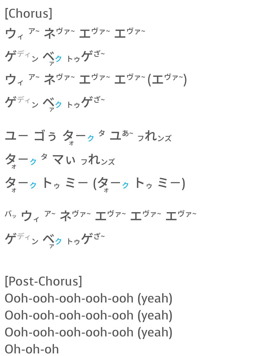 f:id:yakatazushi:20200811160732p:plain
