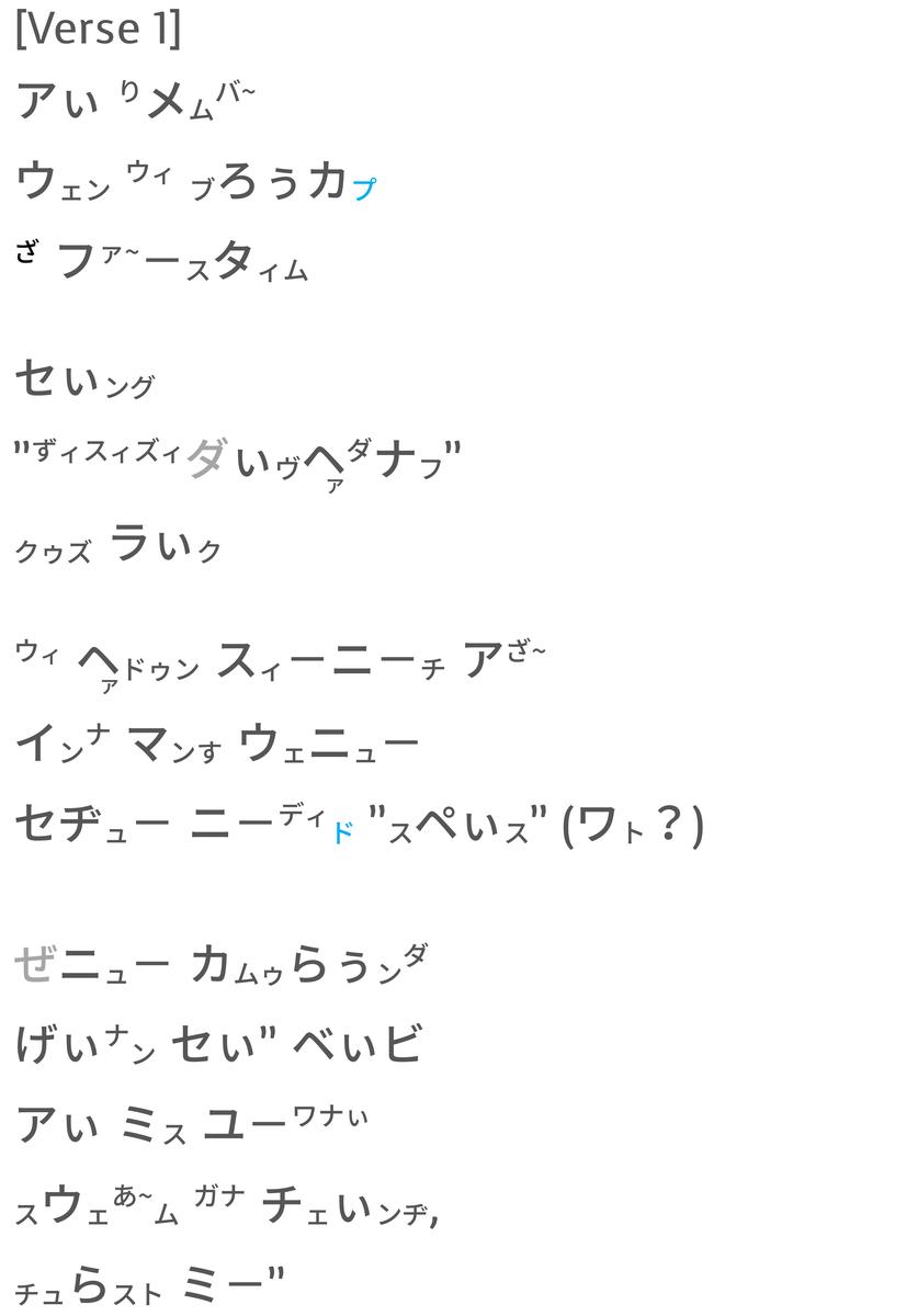 f:id:yakatazushi:20200811161243p:plain