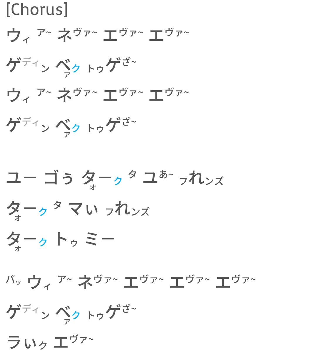f:id:yakatazushi:20200811161429p:plain