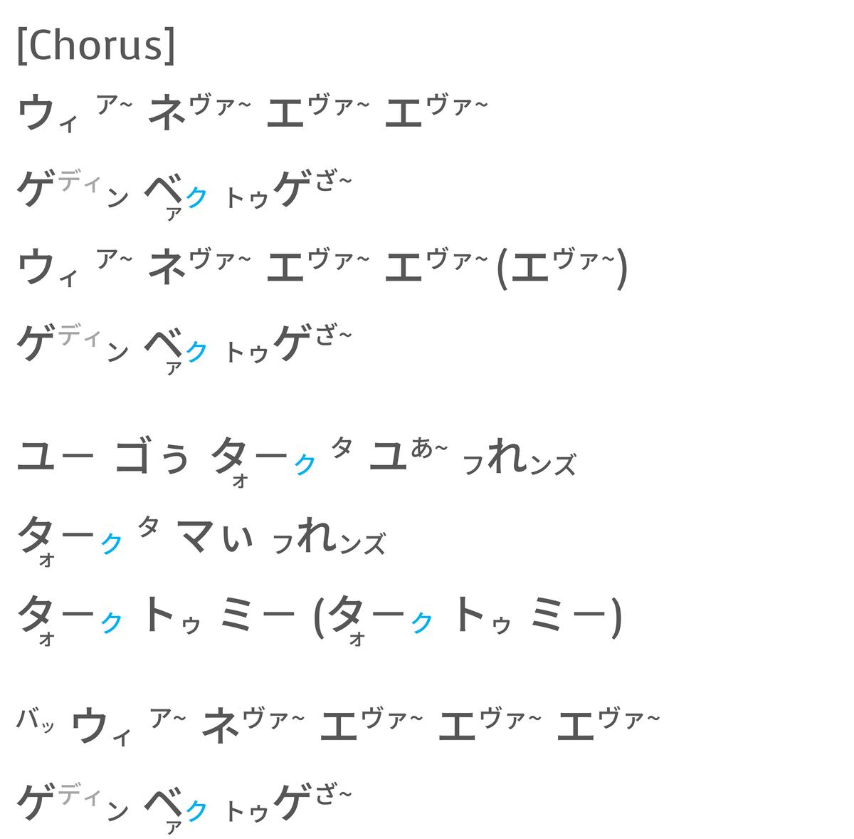 f:id:yakatazushi:20200811161620p:plain