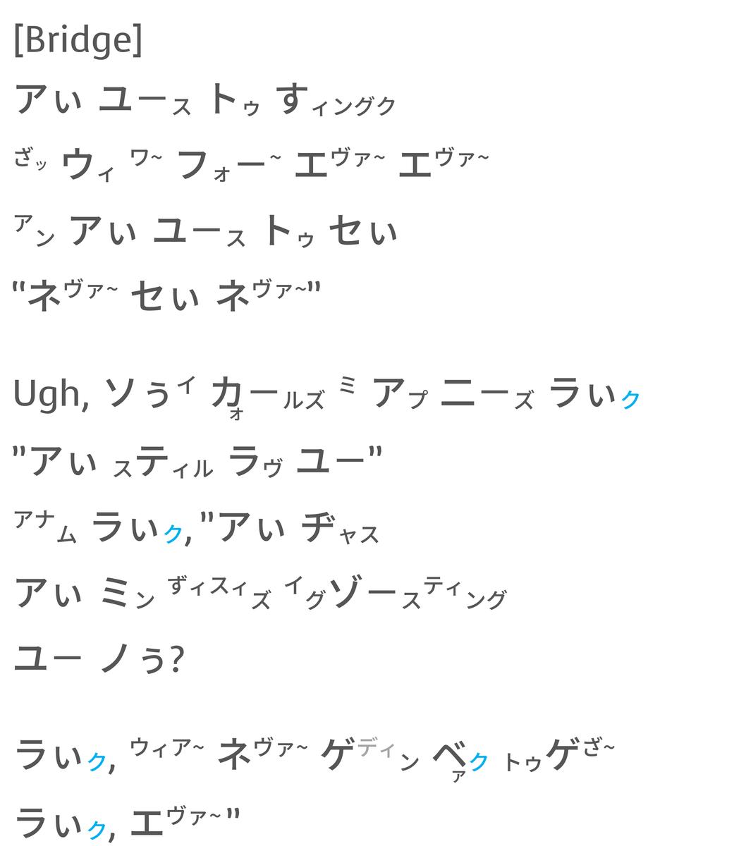 f:id:yakatazushi:20200811161702p:plain
