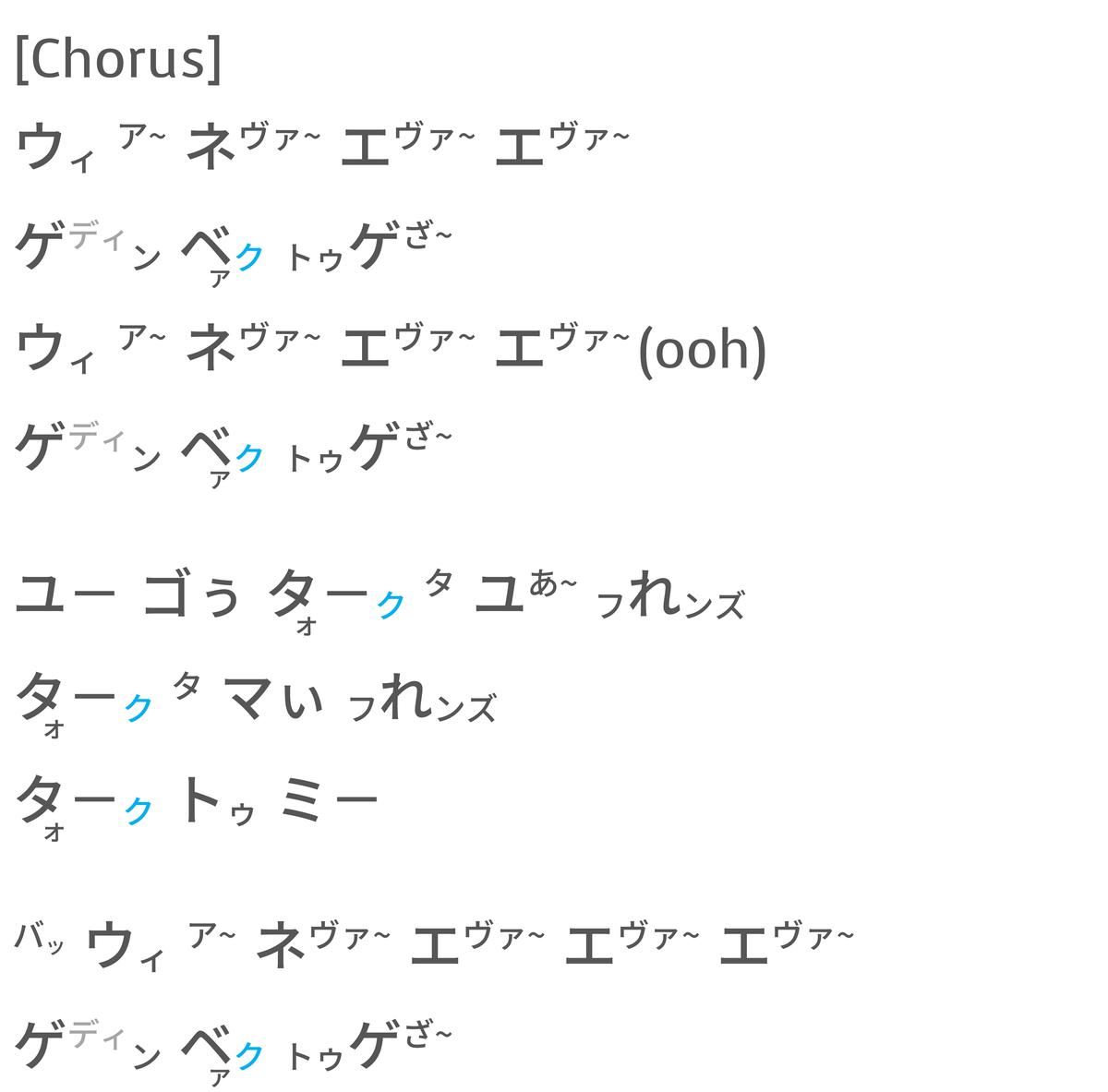 f:id:yakatazushi:20200811161740p:plain