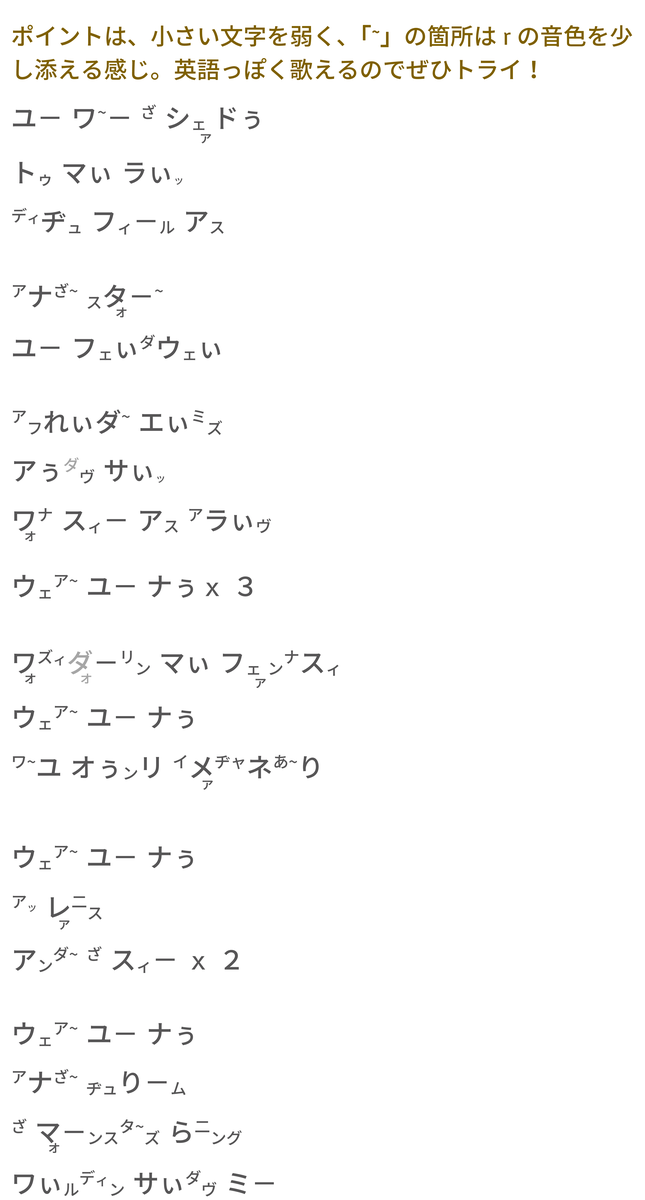 f:id:yakatazushi:20200811210920p:plain