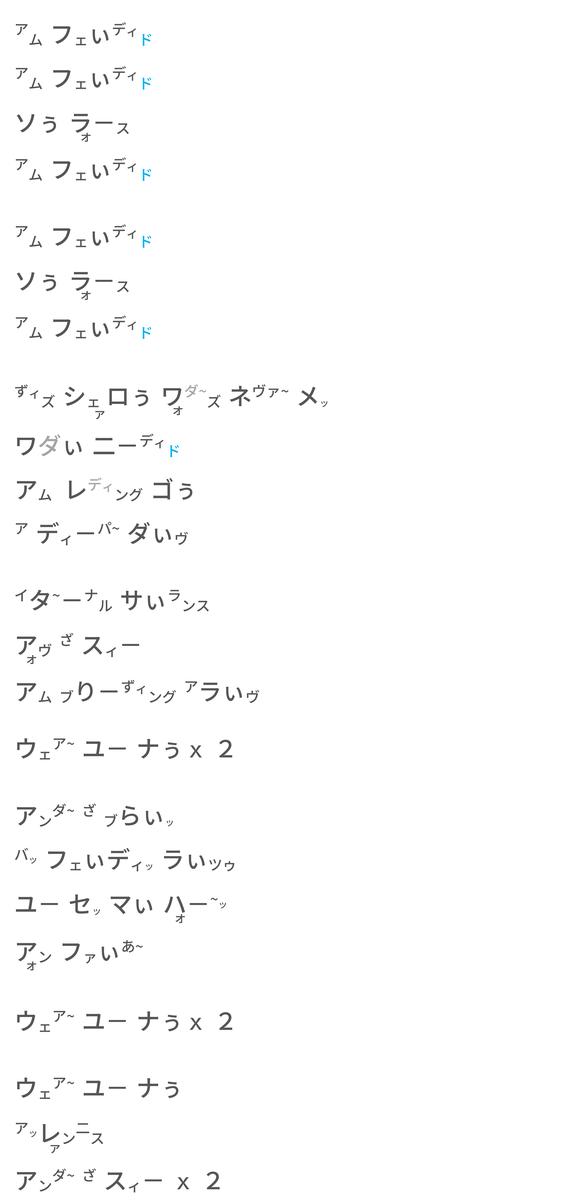 f:id:yakatazushi:20200811210942p:plain