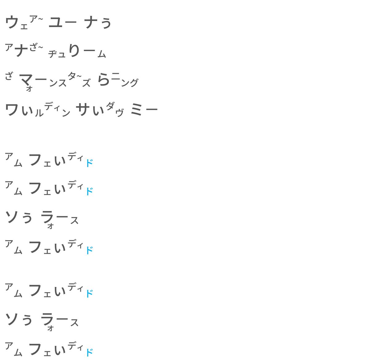 f:id:yakatazushi:20200811211006p:plain