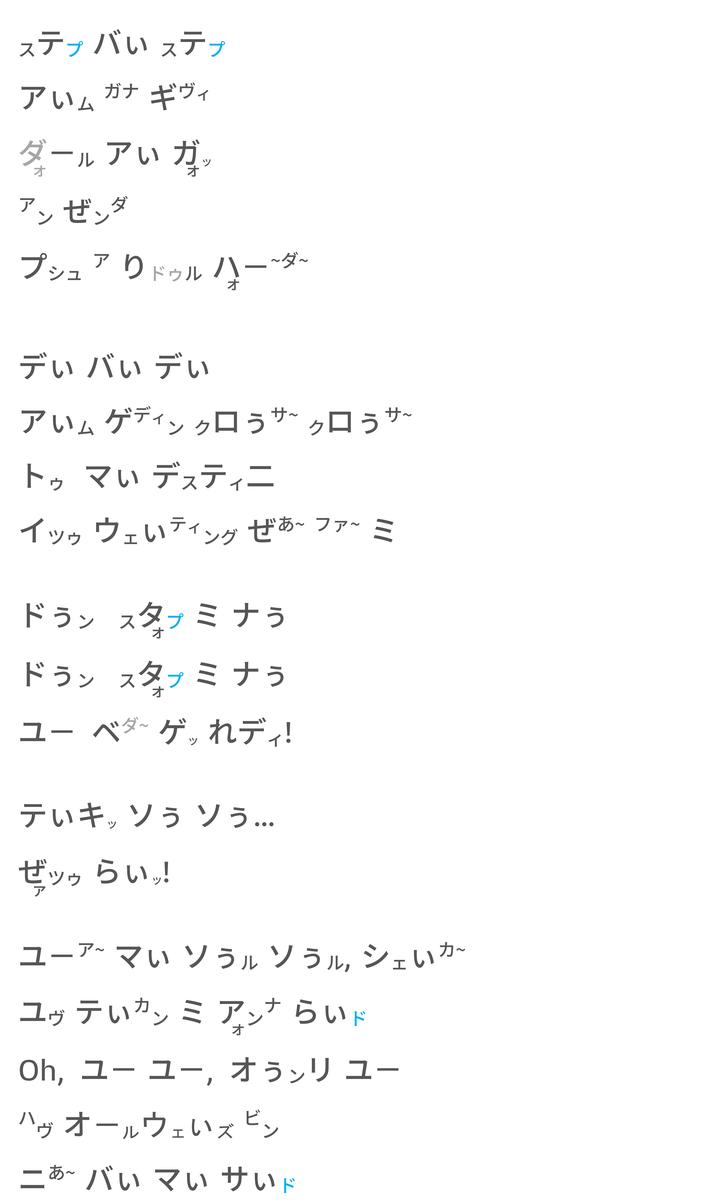 f:id:yakatazushi:20200812121804p:plain
