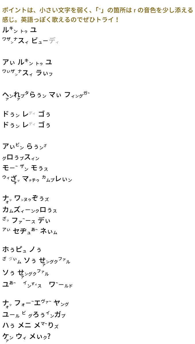 f:id:yakatazushi:20200814000023p:plain